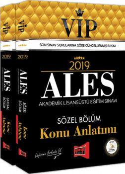 Yargı Yayınları 2019 ALES VIP Sayısal-Sözel Bölüm Konu Anlatımı 2 Cilt