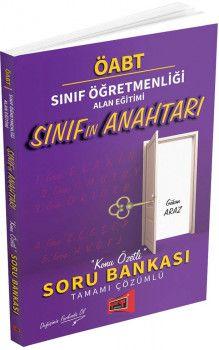 Yargı Yayınları ÖABT Sınıf Öğretmenliği Sınıfın Anahtarı Konu Özetli Tamamı Çözümlü Soru Bankası