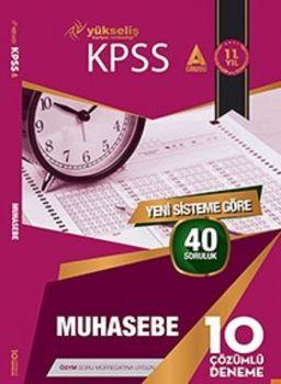 Yükseliş Kariyer Yayınları 2017 KPSS A Grubu Muhasebe Çözümlü 10 Deneme