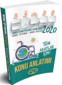 Yediiklim Yayınları 2020 Tüm Adaylar İçin EKPSS Genel Yetenek Genel Kültür Konu Anlatımı