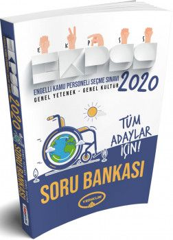 Yediiklim Yayınları 2020 EKPSS Tüm Adaylar İçin Genel Yetenek Genel Kültür Soru Bankası