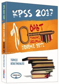Yediiklim Yayınları 2017 ÖABT Türkçe Öğretmenliği Tamamı Çözümlü 10 Fasikül Deneme