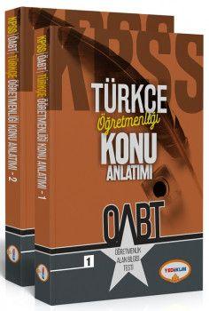Yediiklim Yayınları ÖABT Türkçe Öğretmenliği Konu Anlatımlı 2 Kitap