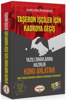 Yediiklim Yayınları Taşeron İşçiler İçin Kadroya Geçiş Yazılı Sınavlarına Hazırlık Konu Anlatımı