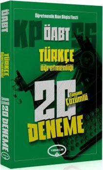 Yediiklim Yayınları ÖABT Türkçe Öğretmenliği Tamamı Çözümlü 20 Deneme