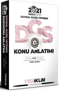 Yediiklim Yayınları 2021 DGS Sayısal Sözel Yetenek Konu Anlatımı Master Serisi