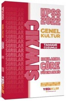 Yediiklim Yayınları 2022 KPSS Genel Kültür Konularına Göre Tamamı Çözümlü Çıkmış Sorular