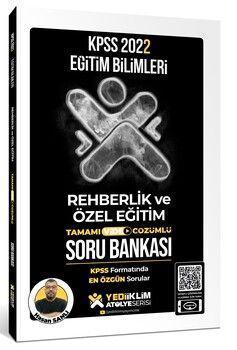 Yediiklim Yayınları 2022 KPSS Eğitim Bilimleri Atölye Serisi Rehberlik ve Özel Eğitim Tamamı Video Çözümlü Soru Bankası
