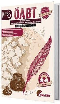 Yekta Özdil 2019 ÖABT Türkçe Öğretmenliği Konu Anlatımlı Soru Bankası 1. Kitap Yol Arkadaşım Serisi