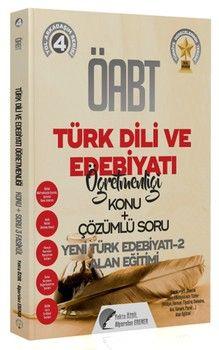 Yekta Özdil 2020 ÖABT Türk Dili ve Edebiyatı Öğretmenliği 4 Kitap Konu Anlatımlı Soru Bankası