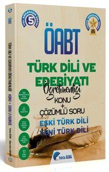 Yekta Özdil 2020 ÖABT Türk Dili ve Edebiyatı Öğretmenliği 5. Kitap Konu Anlatımlı Soru Bankası