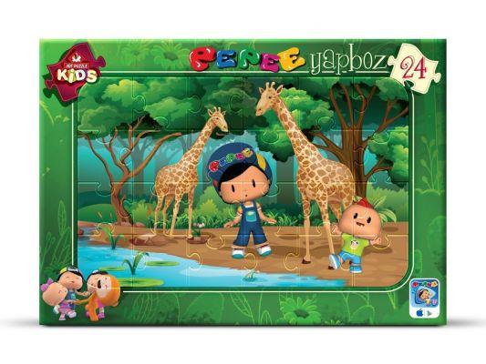 Art Çocuk Puzzle Pepee Ormanda 24 Parça