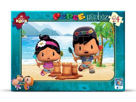 Art Çocuk Puzzle Pepee Tatilde 24 Parça