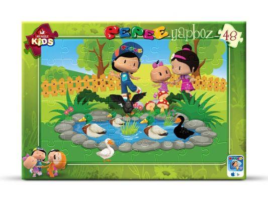 Art Çocuk Puzzle Pepee Ördekli Parkta 48 Parça